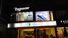 Lupoon Islamabad