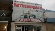 АвтоNews, улица Родионова на фото Нижнего Новгорода