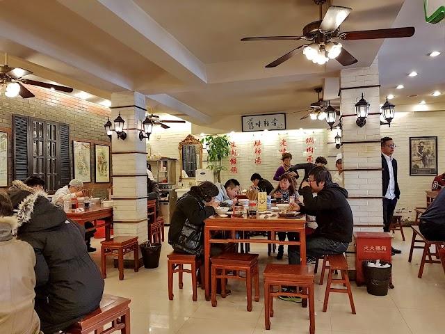 San Liangchun