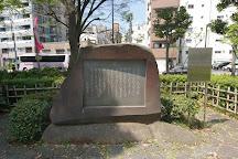 Hana Monument, Asakusa, Japan