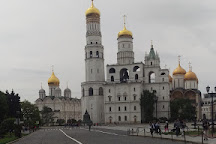 Ivan the Great's Bell Tower (Ivan Veliky), Moscow, Russia