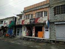 Amra Aunty Super Store Jinahabad abbottabad