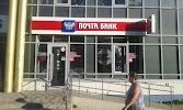 Фотография: Почта банк