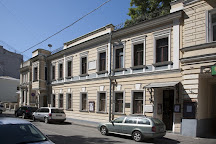 A. N. Scriabin House Museum, Moscow, Russia