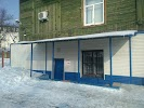 ТЕХНИКА ПЕЧАТИ, улица Тургенева, дом 26А на фото Хабаровска