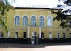 Музей греха, Коммунальная улица, дом 5 на фото Тамбова