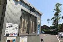Machida City Museum of Graphic Arts, Machida, Japan