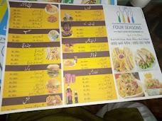 Four Season Fast Food chiniot