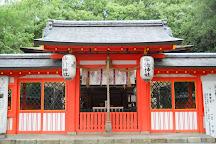 Uji Shrine, Uji, Japan