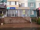 Магеллан Трэвел, Чистопольская улица, дом 55 на фото Казани