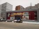 Мировой, улица Моторостроителей на фото Рыбинска