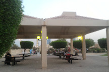 Fahaheel Park, Fahaheel, Kuwait