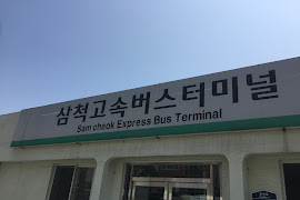 Автобусная станция   Samcheok