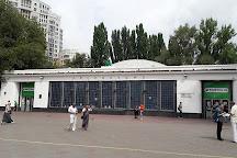 Arsenal Plant Workers Monument, Kiev, Ukraine