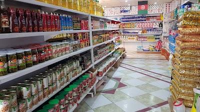 Mashallah Supermarket