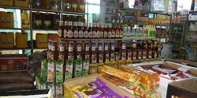 Insaaf Super Store(انصاف دخوراکي توکو پلورنځی)