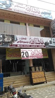 Mashallah Traders & Furniture House Sialkot