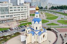 Church of the Archangel Gabriel, Belgorod, Russia