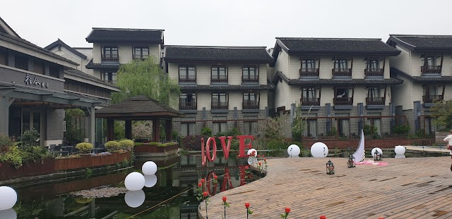Sheraton Hangzhou Wetland Park Resort