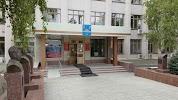 Отдел кадров и спецработы МО Оренбургский район Оренбургской области
