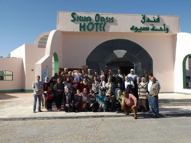 Siwa Oasis Hotel