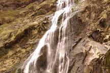 Powerscourt Waterfall, Enniskerry, Ireland