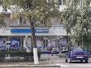 Казкомерцбанк на фото Уральска