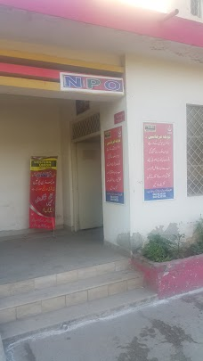 General Post Office sargodha