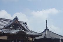Nagaoji Temple, Sanuki, Japan