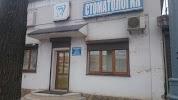 Орто-Дент, Северная улица на фото Краснодара