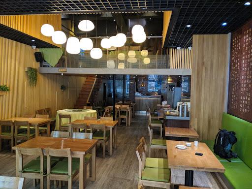 Mingsheng Vegetarian Restaurant