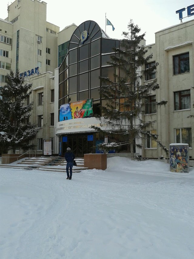 K.Kuanyshbaev Kazakh Musical and Drama Theatre