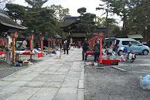 Toyokuni Shrine Karamon, Kyoto, Japan
