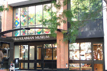 Ukrainian Museum, New York City, United States