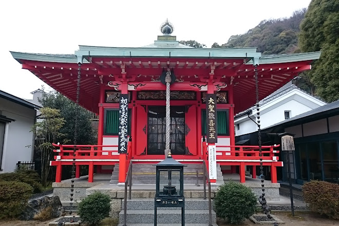 Myokoin Temple, Osaka, Japan