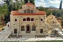 Folklore Art Museum Of Cycladic Civilization Benetos & Popi Skiadas., Aliki, Greece
