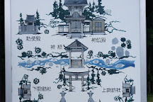 Shiono Shrine, Ueda, Japan
