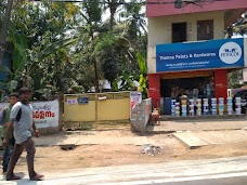Thannu Paints And Hardwares thiruvananthapuram