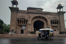 Company Bagh, Amritsar, India