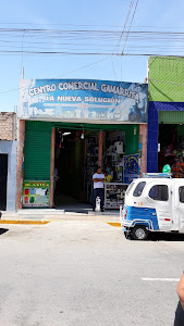 Centro Comercial Gamarrita 1