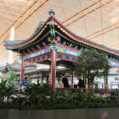 Аэропорт  станции  Beijing Capital Airport T2