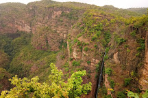 Bee Falls, Pachmarhi, India