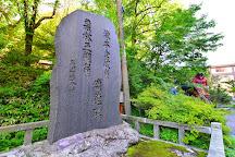 Sengen Park, Noboribetsu, Japan