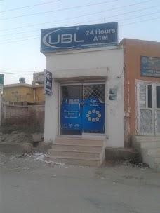 UBL ATM larkana