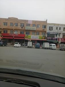 Anhaar Cash & Carry Super Store islamabad