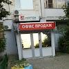 Мортон, Кировоградская улица, дом 24 на фото Москвы