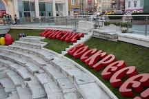 Ancient Stadium of Philippopolis, Plovdiv, Bulgaria