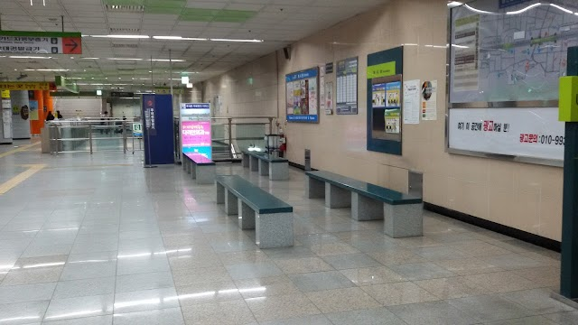Geumnyeonsan Station