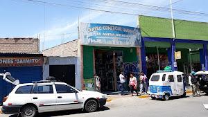 Centro Comercial Gamarrita 0