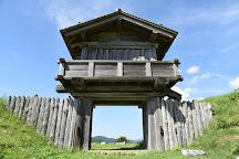 Torigoe Castle Remains, Hakusan, Japan